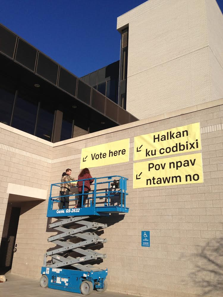 Exterior signage installed on the MCAD Main Building